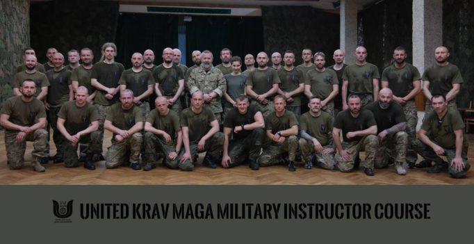 United_Military_všichni