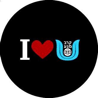 united_i_love